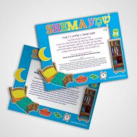 Shema Card & Frame Craft - Foam & Stickers