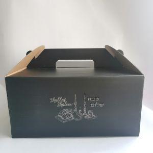 Shabbat Shalom Corrugated Challah Box Larger 12x12x5.75 with Handles & Gift Card