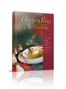 Chicken Soup to Warm the Neshama Hardcover