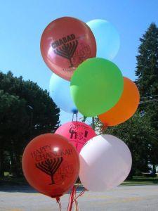 Happy Chanukah Balloons!