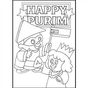 Purim Sand Art (Bulk Cards)