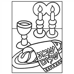 Shabbos Sand Art (Bulk Cards)