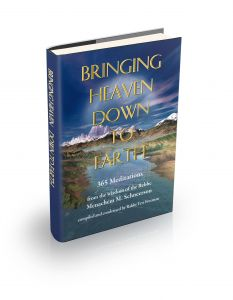 Hardcover Bringing Heaven Down to Earth - Tzvi Freeman