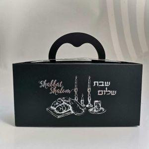 Shabbat Shalom Challah Box Smaller 8x4x4 with Handles & Gift Card