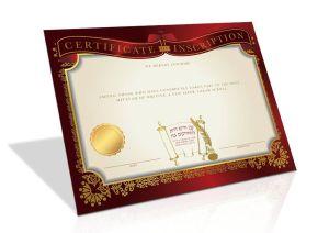 Certificate of Inscription in Sefer Torah