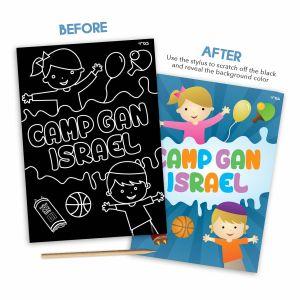 Camp Gan Israel Scratch Art
