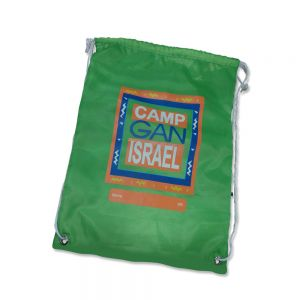 CGI Camp Gan Israel Bags - Square Logo