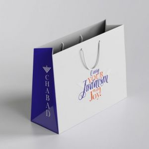 Chabad Gift Bag With Card - Carry your Judaism with Joy!