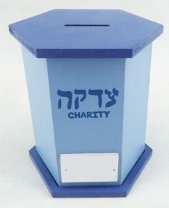 Blue Wooden Tzedakah Box