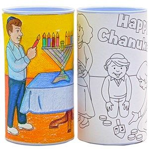 Color your own Chanukah Tzedakah Box, 2in x 4in