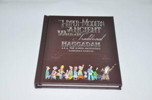 Tzvi Freeman Haggadah - Small Hardcover