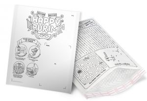 EMPTY Family Purim Activity Bubble Envelope - Shaloch Manos