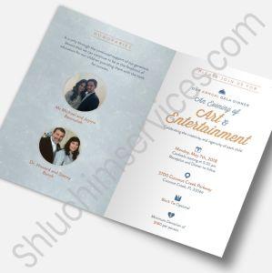 Gala Dinner Invitation Design