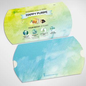 EMPTY Green Purim Pillow Box - Shaloch Manos