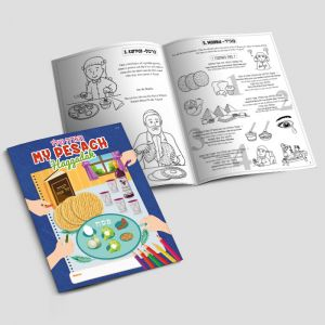 Kids Pesach Haggadah Coloring & Activity Book - 12 pages