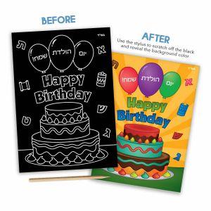 Happy Birthday Craft - Scratch Art
