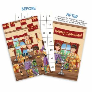Happy Chanukah Sticker Puzzle Art