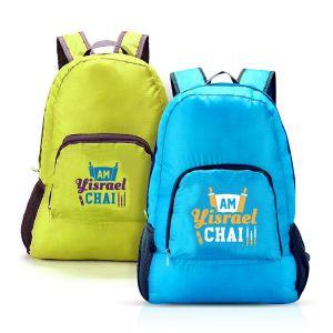 Am Yisrael Chai Backpacks