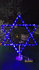 Outdoor Magen Dovid Star of David Light Up Display  - 2.5 Feet