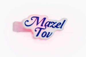 Mazal Tov LED Clip