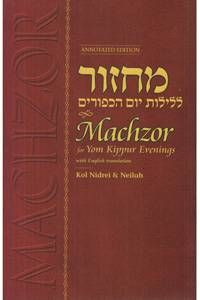 Machzor for Yom Kippur Evenings - Annotated Edition pay via paypal/check