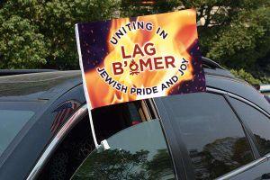 Lag Baomer Car Flag
