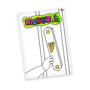 Mezuzah Foil Art
