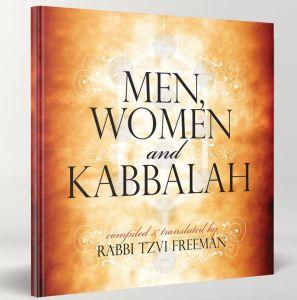 Men, Women, and Kabbalah - Tzvi Freeman