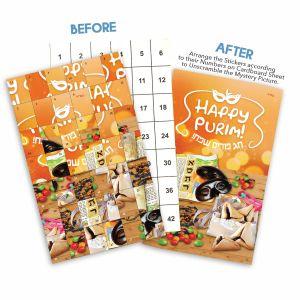 Purim Sticker Puzzle Art