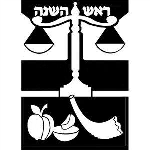 Rosh Hashanah Velvet Art