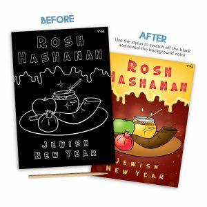 Rosh Hashana Scratch Art