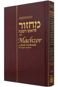 Rosh Hashana Annotated Machzor