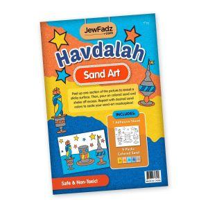 Havdalah Sand Art