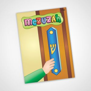 Mezuzah Scratch Art
