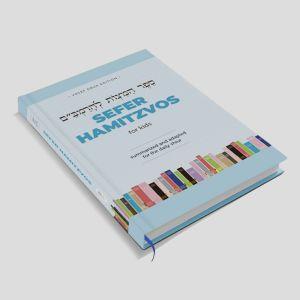 Sefer Hamitzvos Chitas for Kids Book