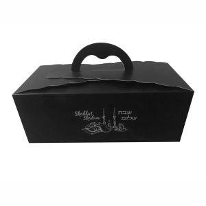 Shabbat Shalom Box Larger 10.75 x 5 x 4 with Handles & Gift Card
