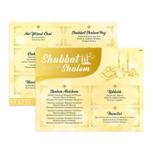 Laminated Shabbat Shalom Song Placemat