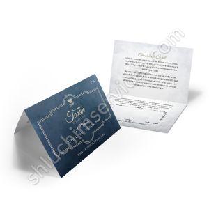 Siyum Sefer Torah Memento Card