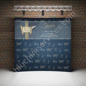 Siyum Sefer Torah Design Package