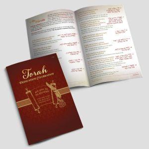 Torah Dedication Guide