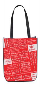 Red Chabad Bag