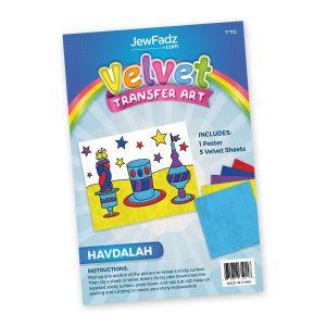 Havdalah Velvet Transfer Art