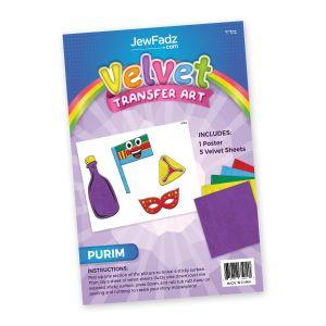 Purim2 - Velvet Transfer Art