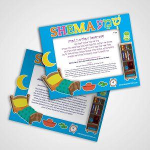 Shema Card & Frame Craft - Foam & Stickers