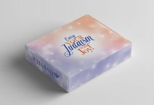 Chabad Corrugated Box 8.75 x 11.25 x 2.25