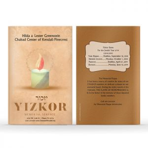 Customized Yizkor Booklets -  28 addt'l pages