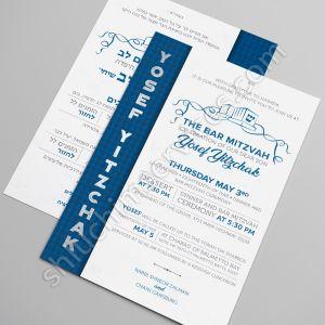 Bar Mitzvah Invitation Design 2