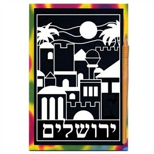 Yerushalayim Scratch Art