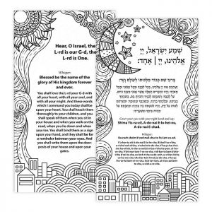 Color-It Laminated Shema Card with Intricate Design