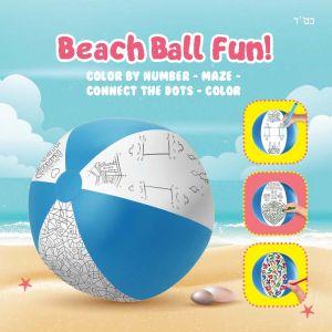 Ahavas Yisrael, Aleph Beis Beach Ball Activity